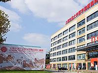 成功中标上海交通大学附属同仁医院分体w88win节能改造项目