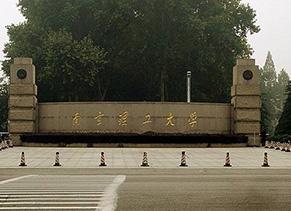 南京理工大学照明控制系统案例