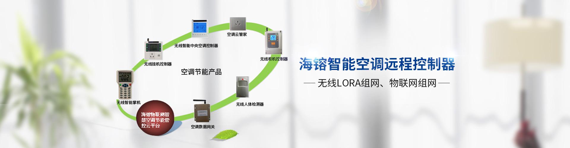 w88优德手机版本登录中文版w88win远程w88优德娱乐中文版