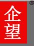 上海企望信息科技有限公司