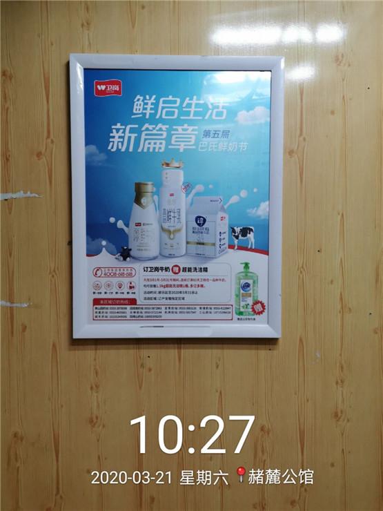 衛崗牛奶華東電梯框架發布