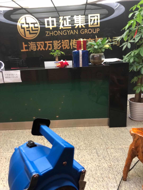 企业复工办公区域消毒