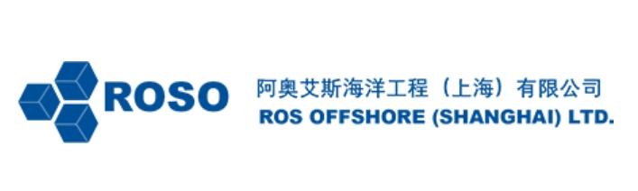 企航顧問啟動阿奧艾斯海洋工程(上海)有限公司及其在成都兩家子公司的ISO9001、ISO14001、ISO45001咨詢項目