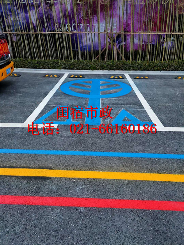 上海奉贤停车场道路划线完美竣工!