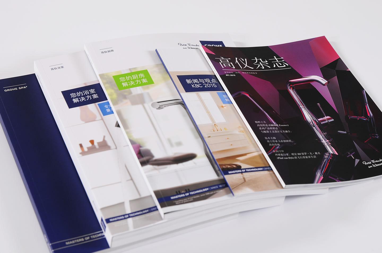 画册印刷设计技巧有哪些