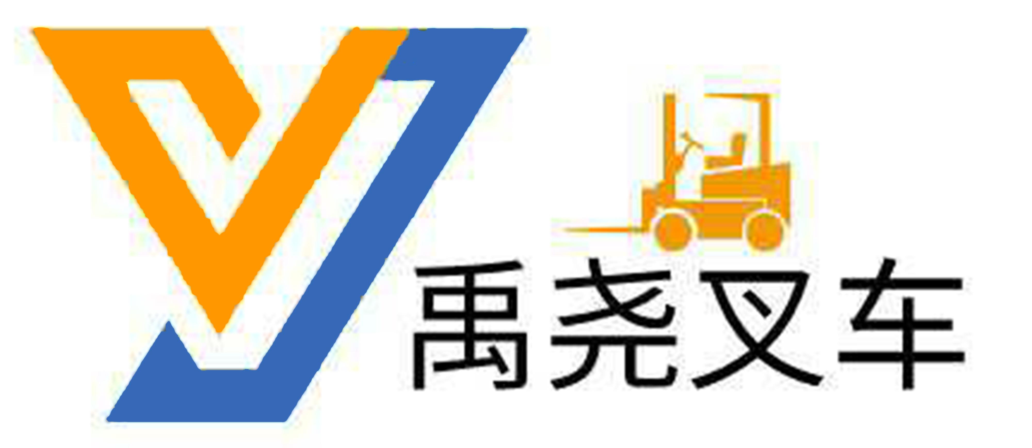 上海禹尧机电科技有限公司