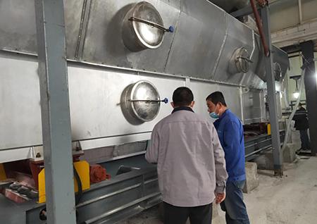 饲料添加剂用振动流化床干燥机