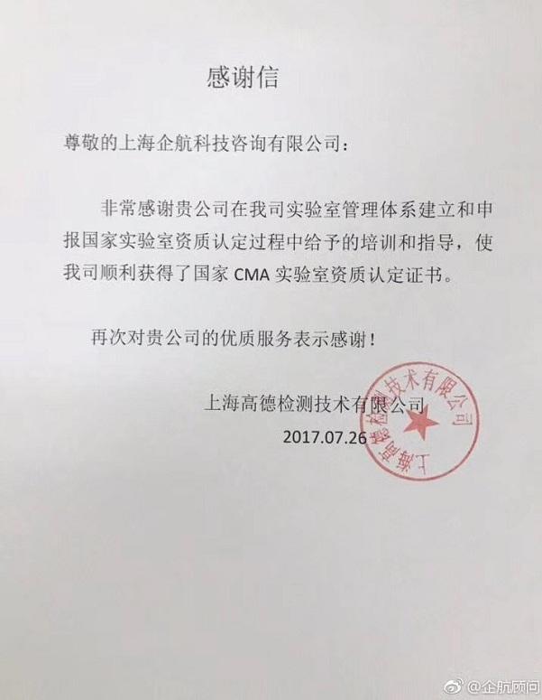 企航顾问启动深圳宏源金属工业有限公司CQI-9热处理系统评审培训和辅导项目