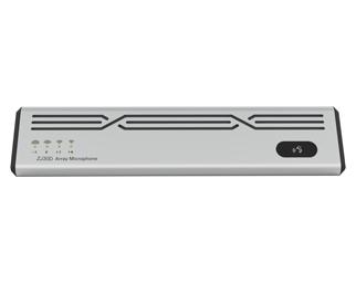 智慧会议系统单元阵列话筒—RJ-ZL30D