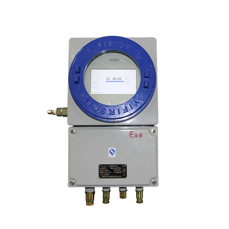 防爆氧分析仪