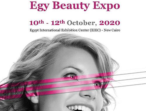 2020年埃及国际美容美发展