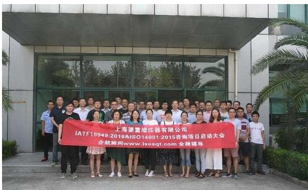世界500強三菱重工株式會社控股——上海菱重增壓器有限公司給我司寫來感謝信