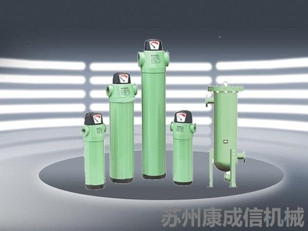 气水、油水分离器「康成信」