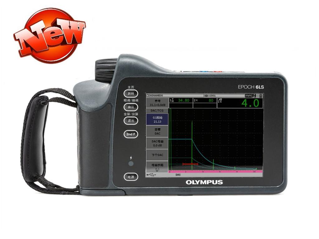 EPOCH 6LS超声探伤仪