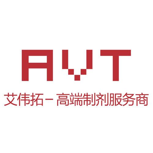2020第七届国际生物药大会,AVT诚邀您莅临AVT展台