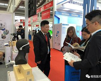 展會直擊 I 格陽醫療精彩亮相深圳國際醫療儀器設備展覽會2019