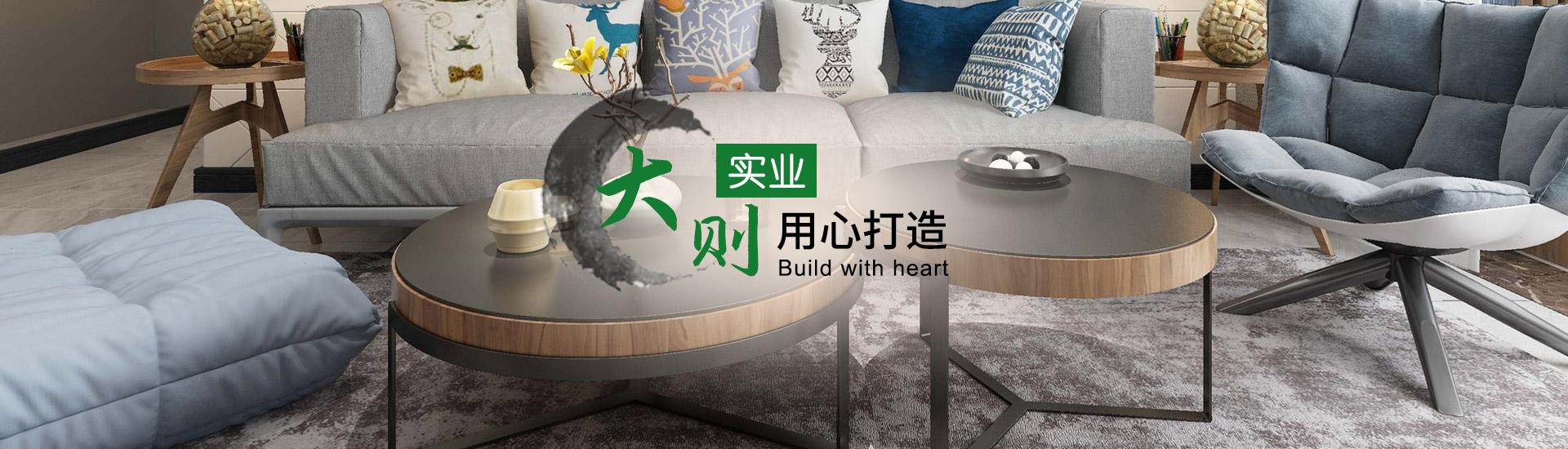 上海大则实业有限公司