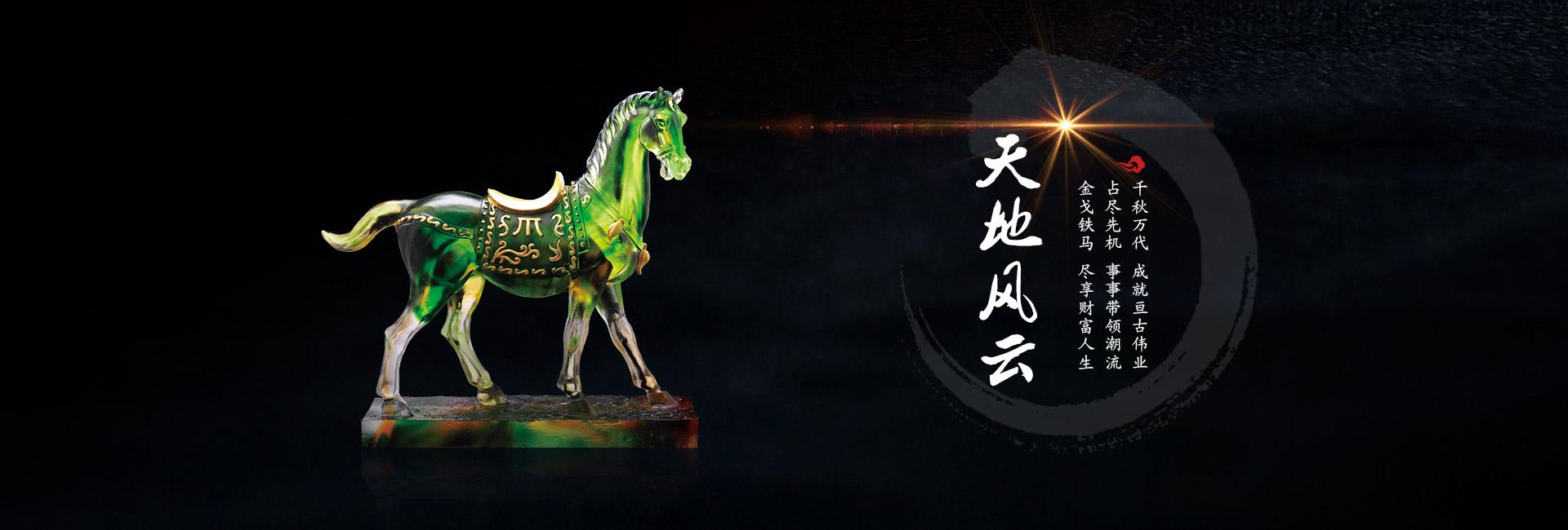 上海弘业工艺品有限公司