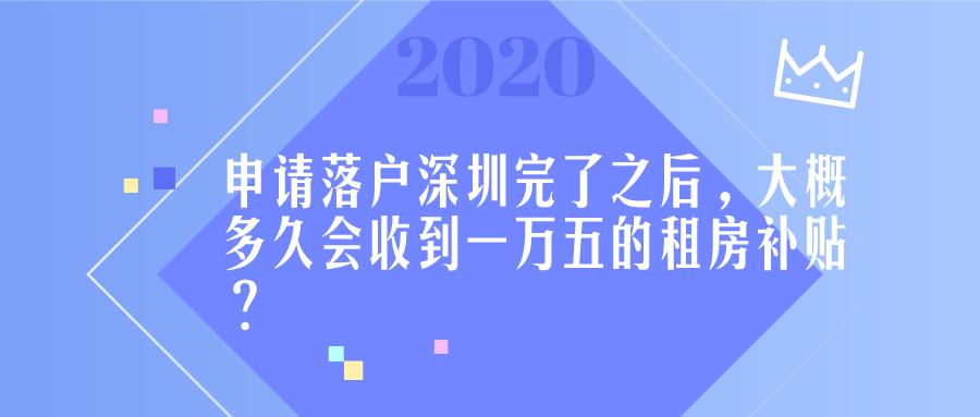 2020骞村�灞�姣�涓����板���涓������芥�锋繁��