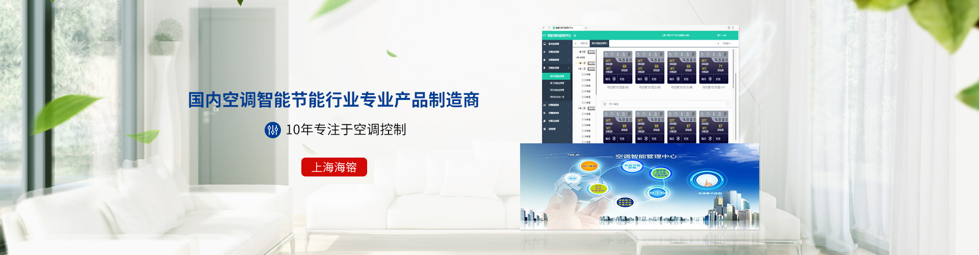 w88winw88优德手机版本登录中文版节能