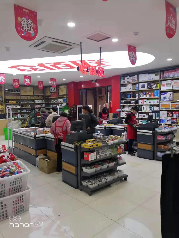超市规划设计