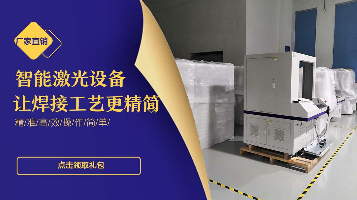 光纤激光器的发展预测,未来市场收益可期