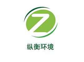 热烈祝贺杭州众衡环境科技有限公司网站成功上线!