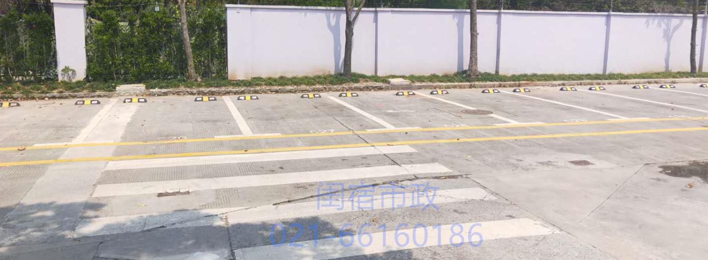 诺信公司厂区划线顺利完工