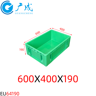 EU64190物流箱