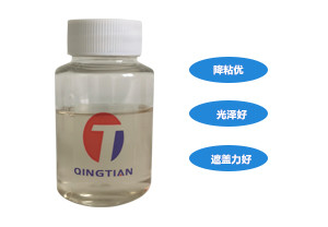DH-6328 分散剂