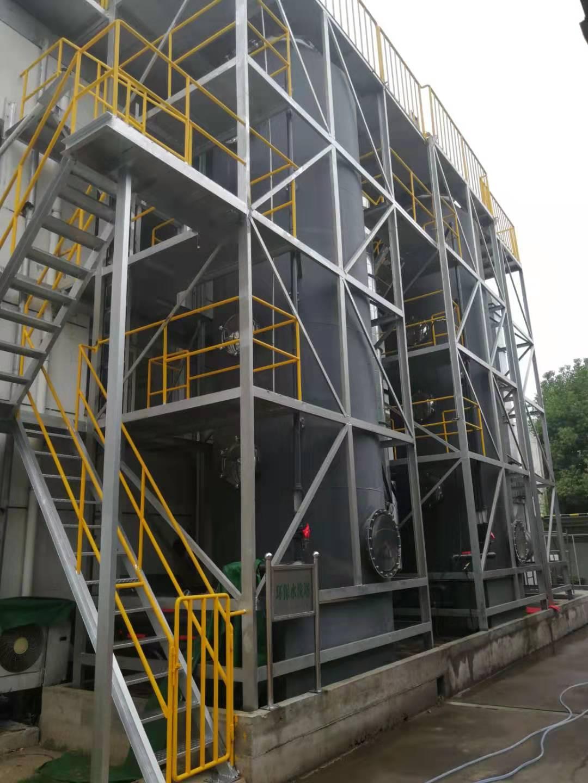 旋流板水喷淋塔的工作原理及特点