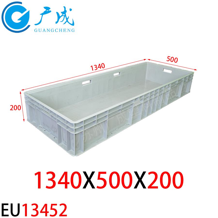 EU13452物流箱