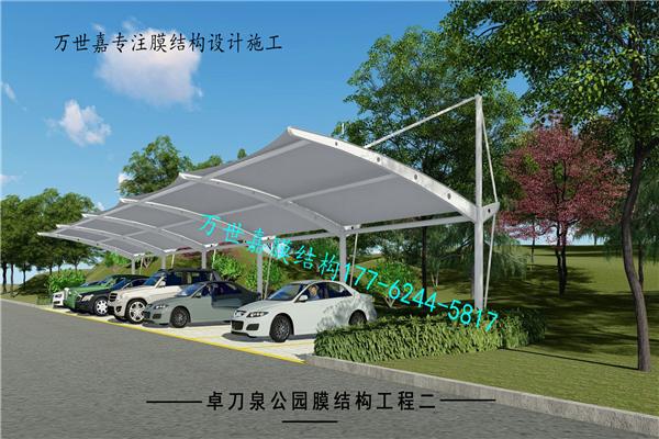 武汉卓刀泉公园膜结构工程安装