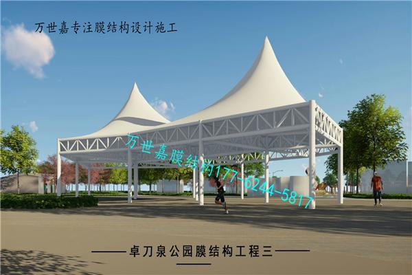 武汉卓刀泉公园膜结构工程施工