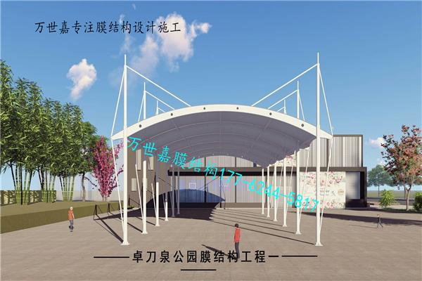 武汉卓刀泉公园膜结构工程结构效果案例图