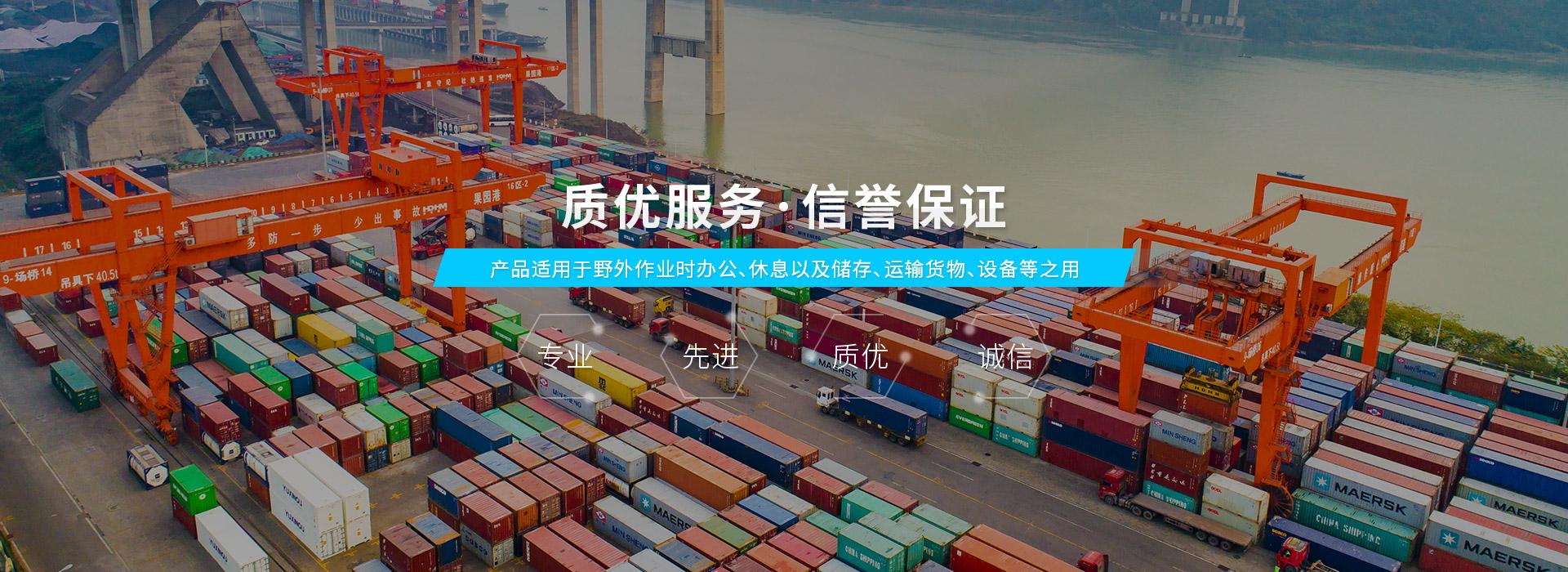 上海集装箱活动房