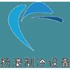 四川扬浪制冷设备有限公司