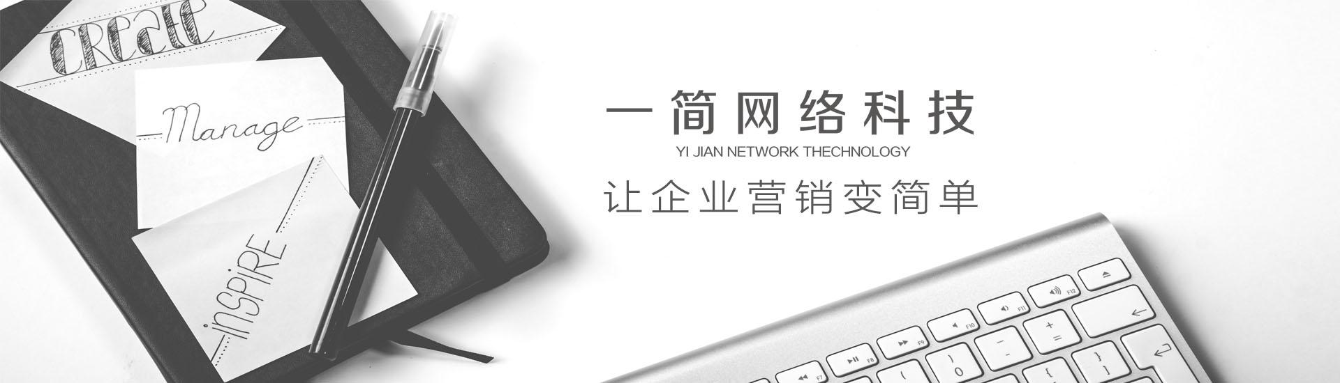 南京全网整合营销供应商