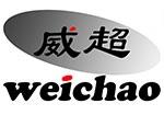 上海威超機電設備有限公司