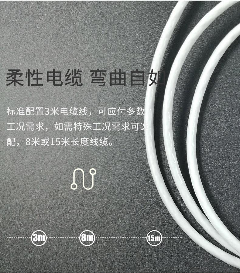 标准线缆长度3m
