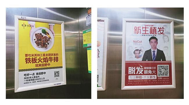 電梯廣告1.jpg