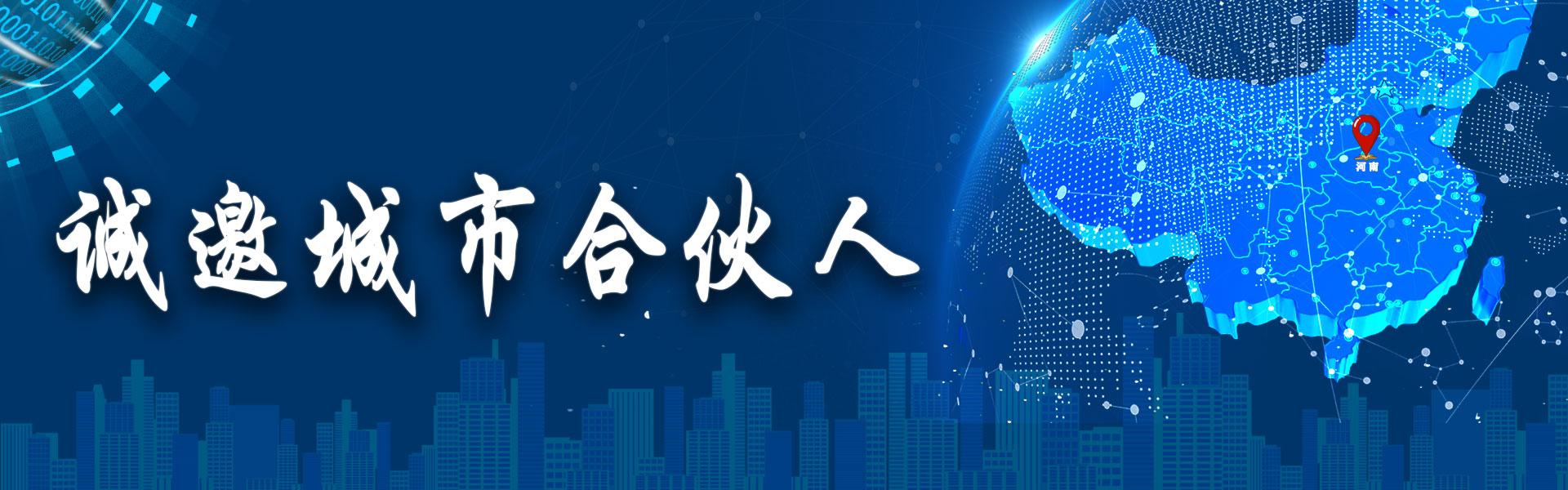 郑州消防资质公司