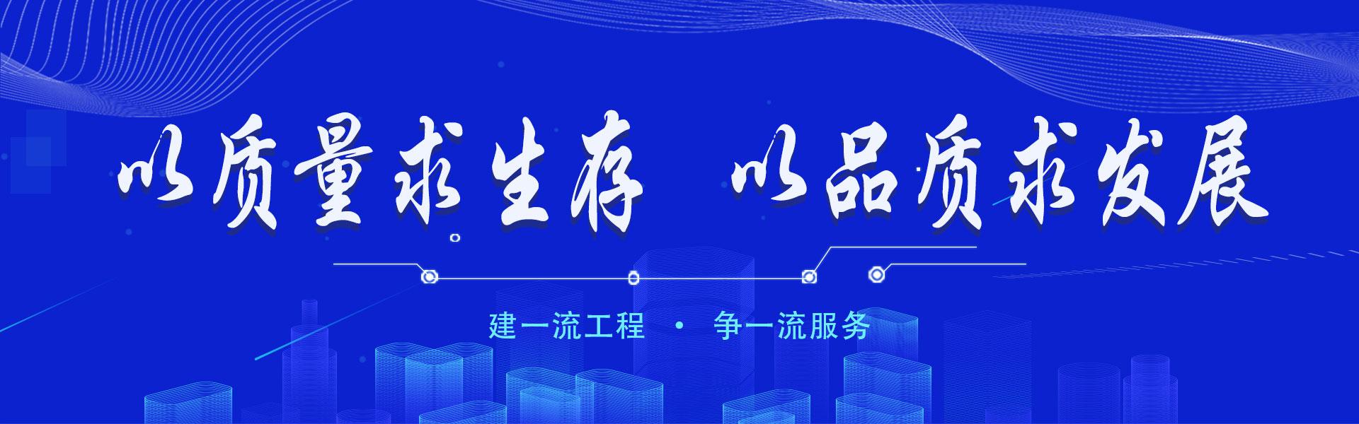 郑州消防公司
