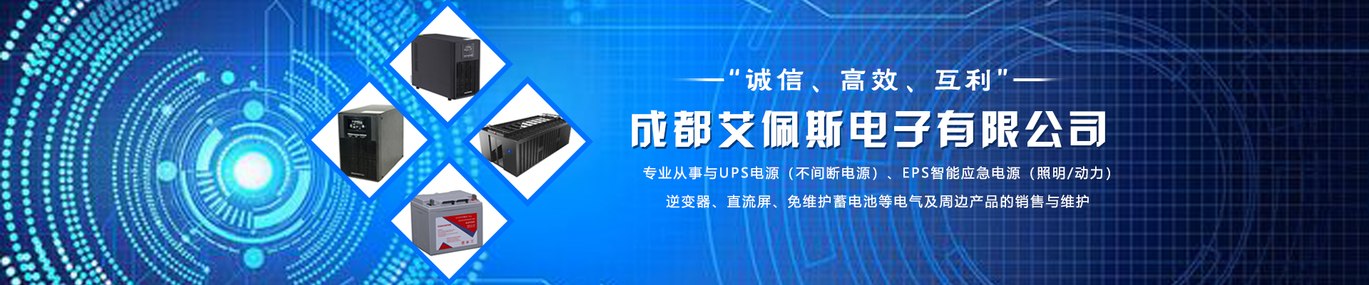 成都AG亚游国际電子有限公司是一家動環監控廠家