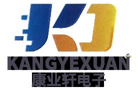 深圳市康业轩电子有限公司