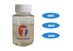 DH-3187丙烯酸酯流平剂