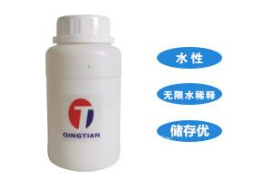 全水溶性氨基树脂
