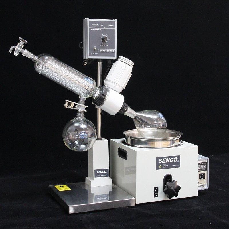 旋转蒸发仪R213B