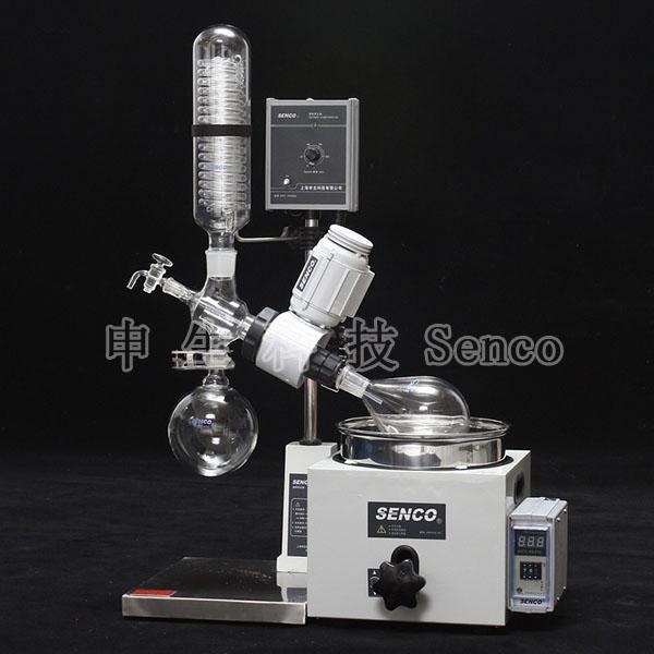旋转蒸发仪R214B