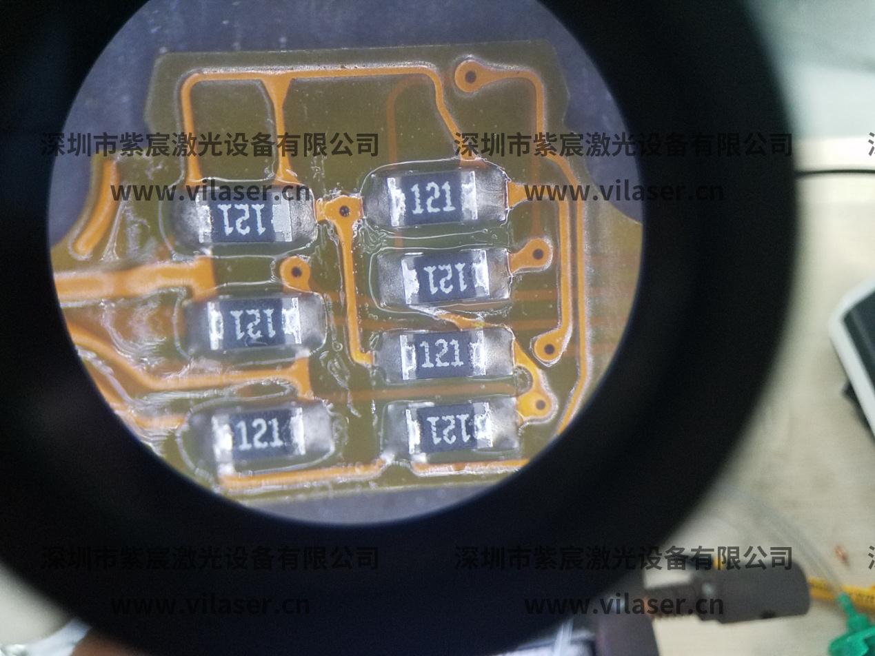 微型电阻焊接效果